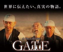 Gate_LogoPhoto.jpg